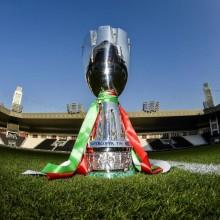Juventus-Napoli, Finale Supercoppa Italiana