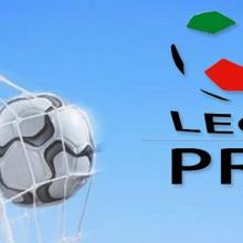 Lega Pro Girone C