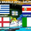 Mondiali Brasile, Manaus alluvionata: A rischio Italia-Inghilterra