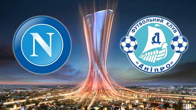 Napoli vs Dnipro