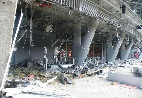 Stadio dello Shakhtar