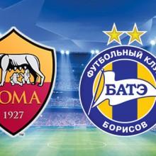 Roma-Bate Borisov